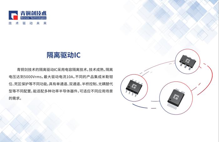 9-1產品信息.png