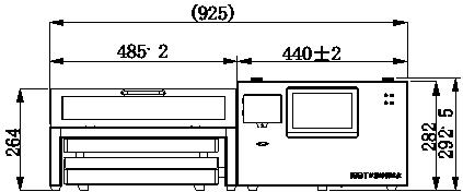 外形尺寸1_wps圖片.png